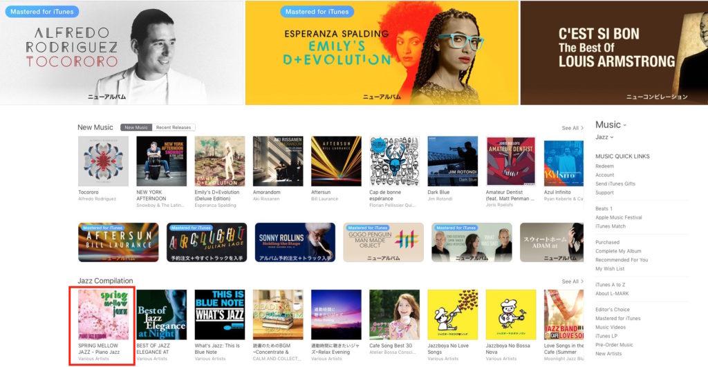 iTunes Japan Jazz